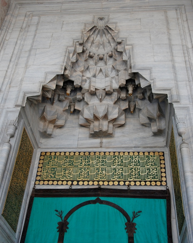 Suleymaniye Camii: an entrance door detail