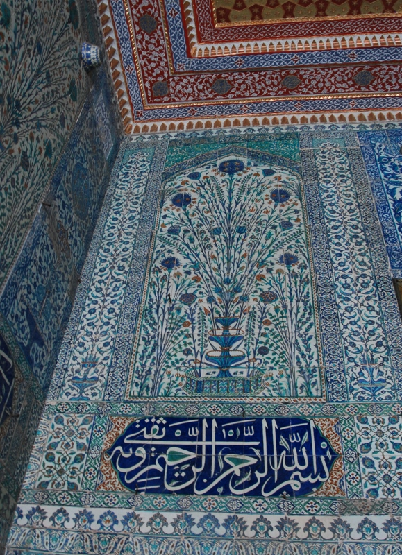 wall tiles in the harem