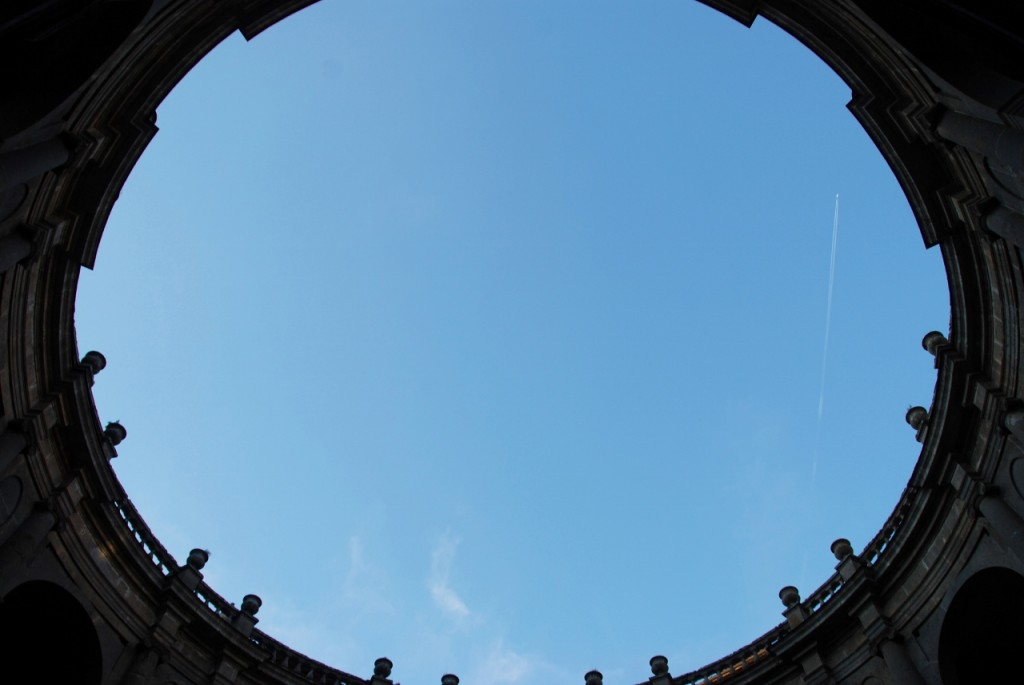 View of the sky from the courtyard